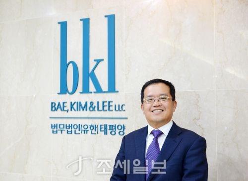 곽영국 법무법인 태평양 세무사.