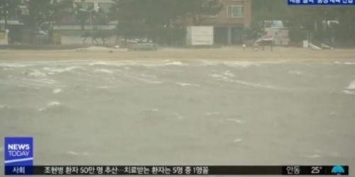 태풍 <사진: MBC>