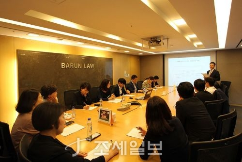 법무법인 바른의 상속신탁연구회가 지난 19일 서울 강남구 바른빌딩에서
