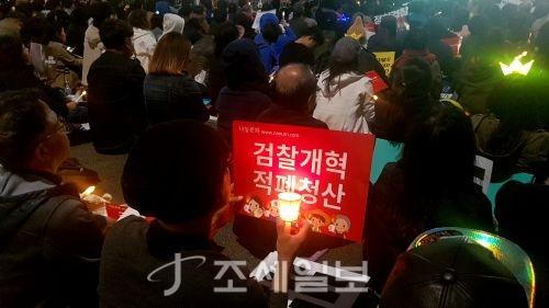 서울 서초동 사거리에서 12일 열린 검찰개혁 촉구 촛불집회에 참가한 한 시민이