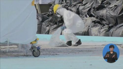 후쿠시마 원전 <사진: KBS>