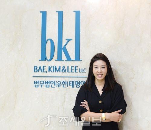장승연 법무법인 태평양 외국 변호사.