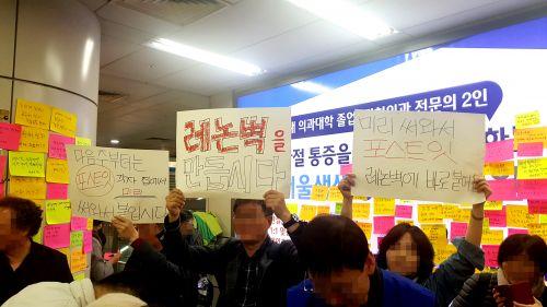서울 여의도 인근에서 26일 열린 제11차 검찰개혁 촛불 문화제가 끝난 뒤 여의도역에서 주최 측이 시민들의 검찰개혁 촉구 쪽지 참여를 독려하고 있다.