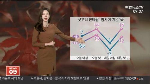 오늘 날씨 <사진: 연합뉴스TV>