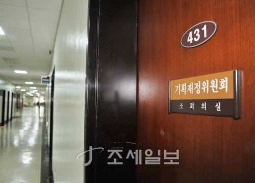논의 대상 세법개정안 '136개'…국회 세법개정 본격화
