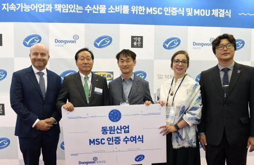 동원산업,   국내 최초 'MSC(해양관리협의회) 어업인증'획득 쾌거