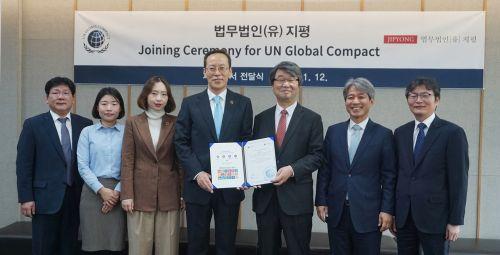 법무법인 지평은 지난 10월 17일 한국 로펌으로는 최초로