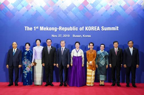 1차 한-메콩 정상회의 공동언론발표