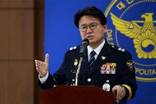 황운하 대전지방경찰청장
