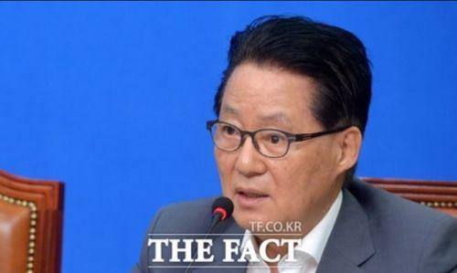 박지원 대안신당 의원은 2일