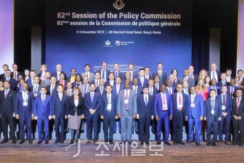 관세청, 30개 관세당국 수장들과 관세행정 미래 논의