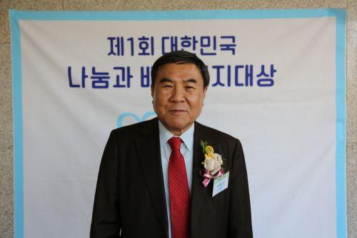 석성1만사랑회, 대한민국 복지대상서 '특별상' 수상