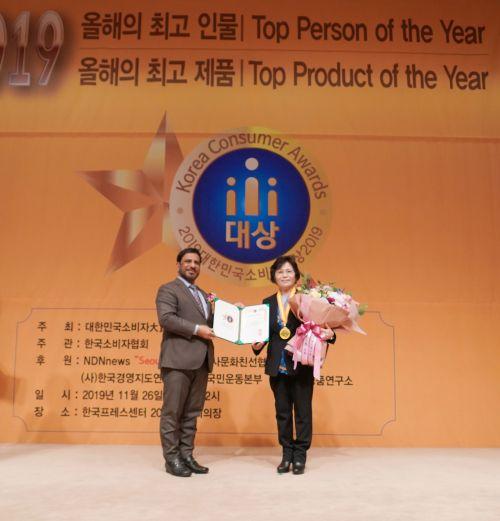 BBQ,   2019 대한민국 소비자 대상 '최고 브랜드상' 수상