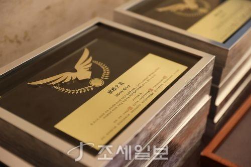 숭고한 납세로 기여한 이들 위한 '축제'…겨울밤을 수놓다