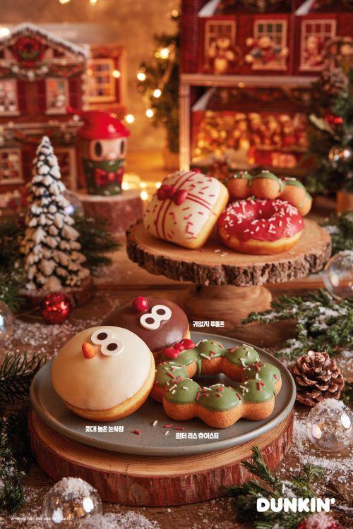 던킨도너츠,   12월 이달의 도넛...크리스마스 시즌 도넛 10종 출시