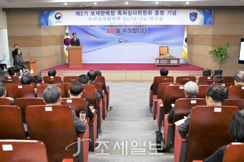 면세점 심사위원회 2기 출범, 위원장에 서강대 김용진 교수