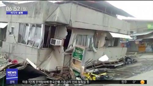 필리핀 지진 <사진: MBC>