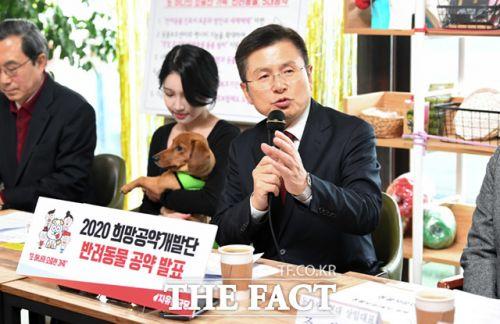 황교안 자유한국당 대표가 21일 서울 마포구의 한 반려견 동반카페에서 진행된