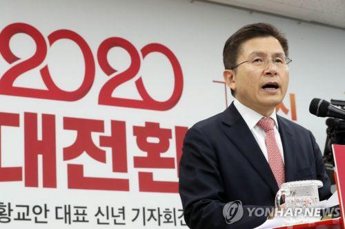 한국당 황교안 대표 신년 기자회견