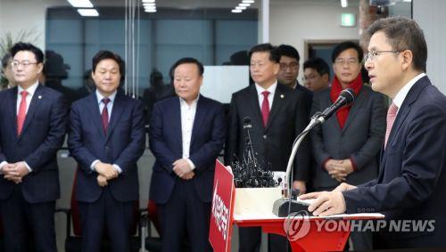 신년 기자회견 하는 한국당 황교안 대표