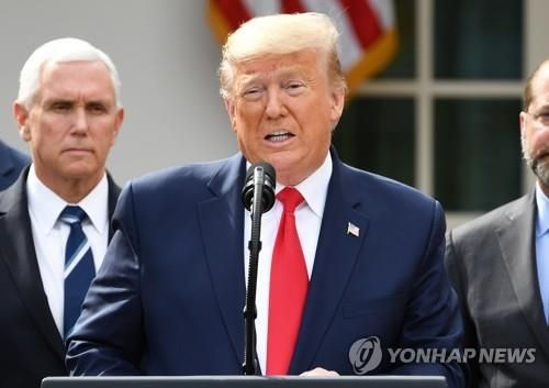 코로나19 국가비상사태를 선포하는 트럼프 미국대통령 (사진=연합뉴스)