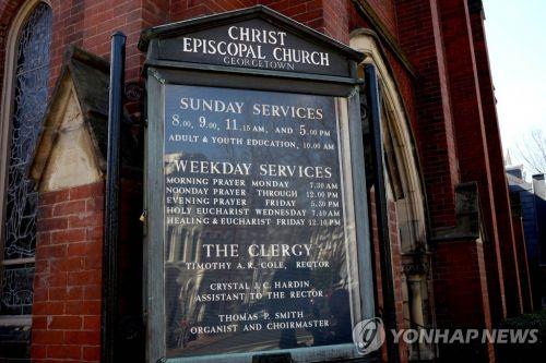 코로나19로 문을 닫은 워싱턴D.C.의 한 교회