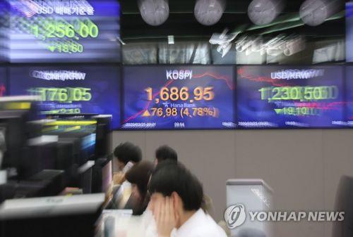 서울 중구 KEB하나은행 딜링룸