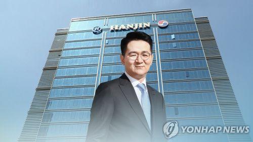 경영권 방어에 성공한 조원태 한진그룹 회장 (사진=연합뉴스)