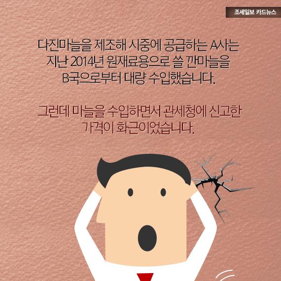 0510_불복이야기2