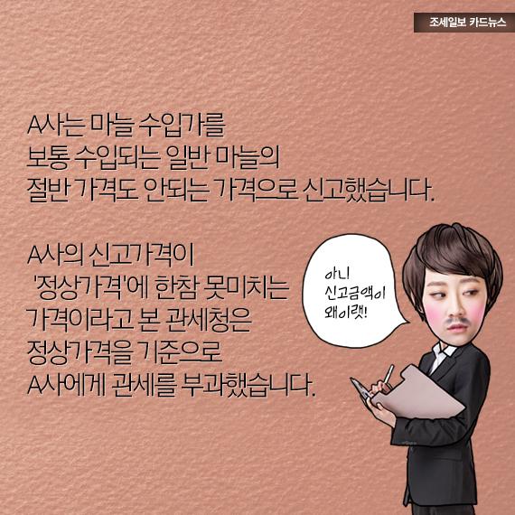 0510_불복이야기3