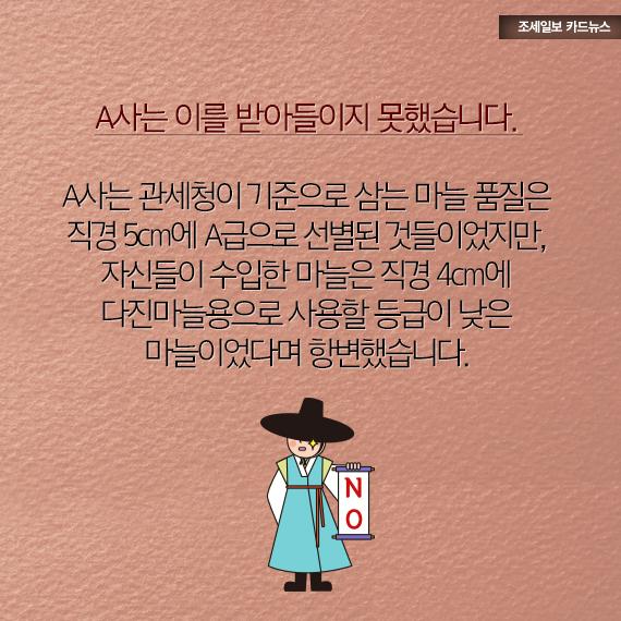 0510_불복이야기4