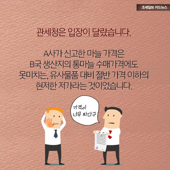 0510_불복이야기5