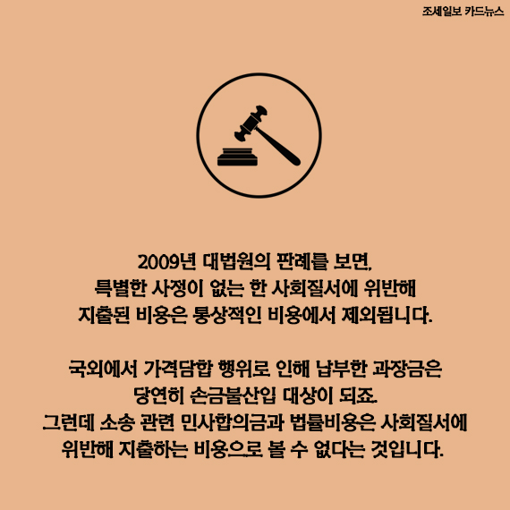 1110_쉽게읽는세법해석05