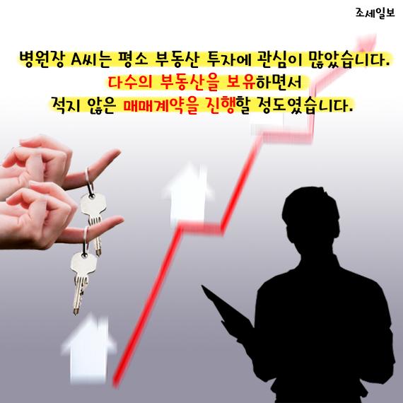 조세일보-2