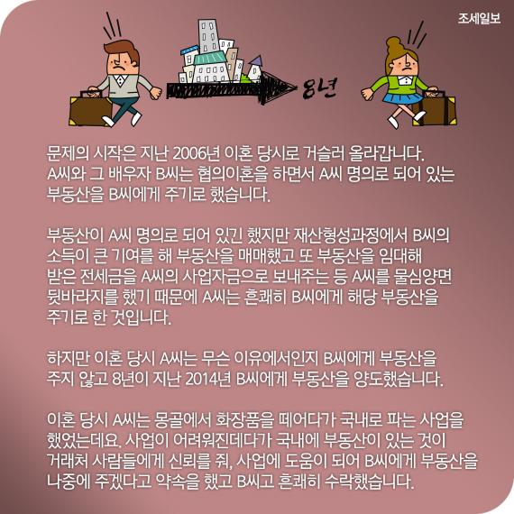 0227_불복이야기03