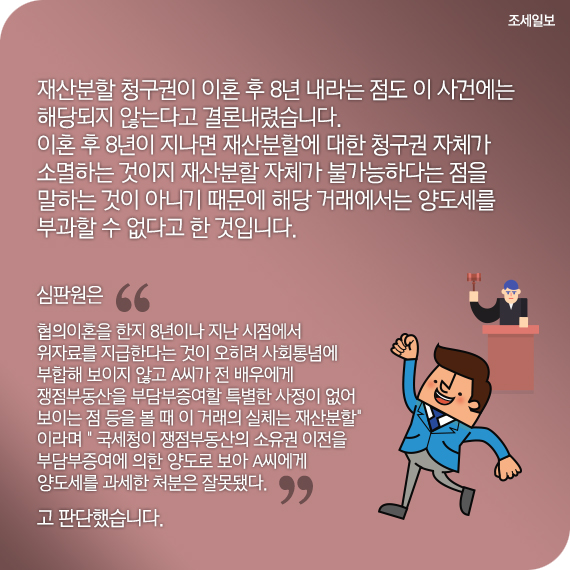 0227_불복이야기06