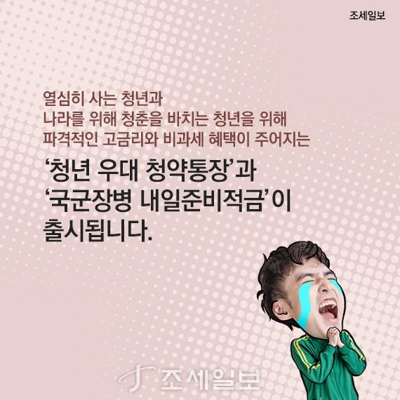 0801_세제개편안04 src=