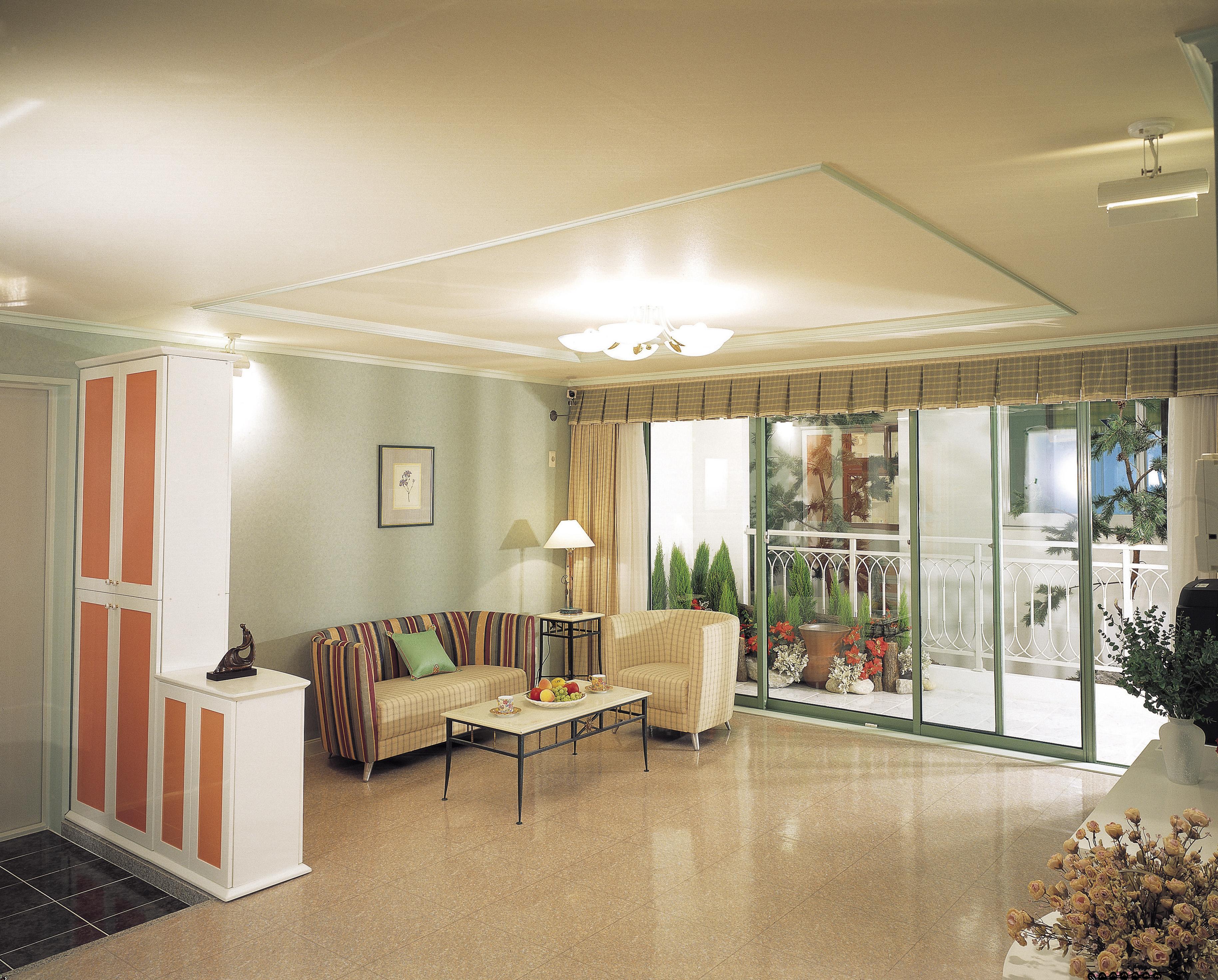 1 for Como saber decorar una casa