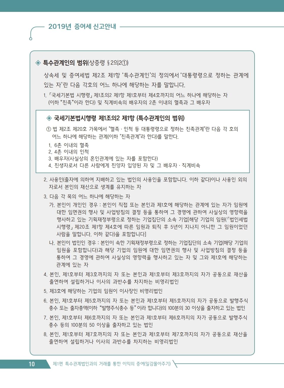 work.pdf_page_016.jpg