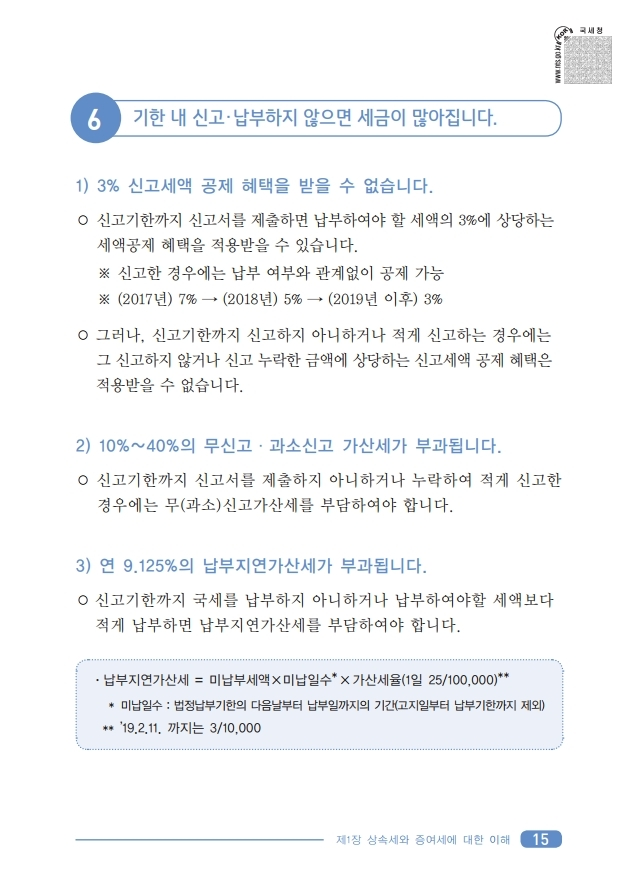 .pdf_page_17.jpg