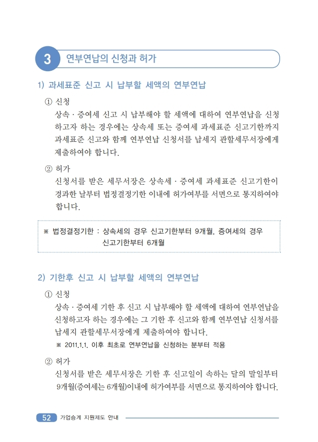 .pdf_page_54.jpg