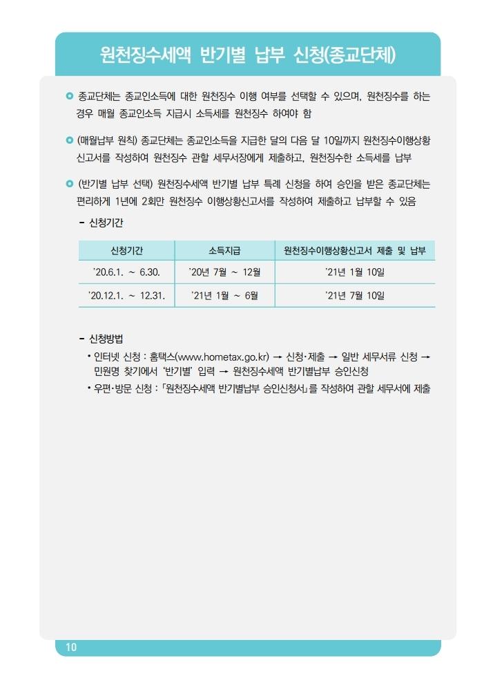 %20.pdf_page_011.jpg