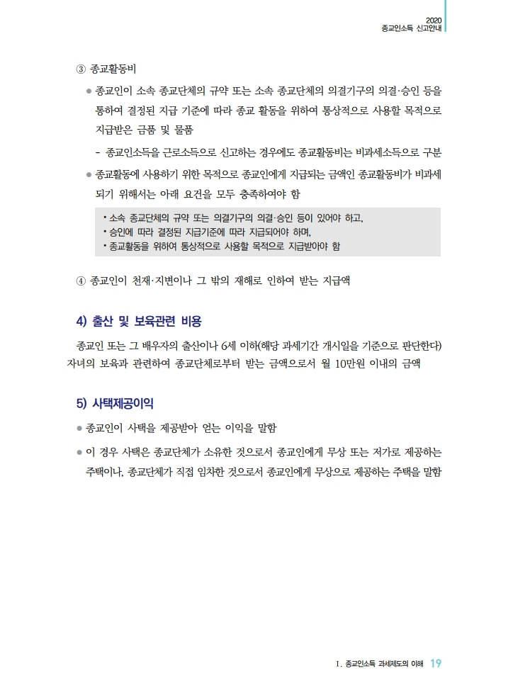 %20.pdf_page_020.jpg
