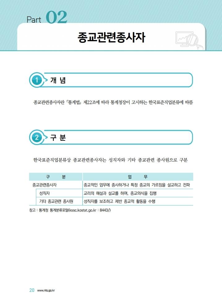 %20.pdf_page_021.jpg