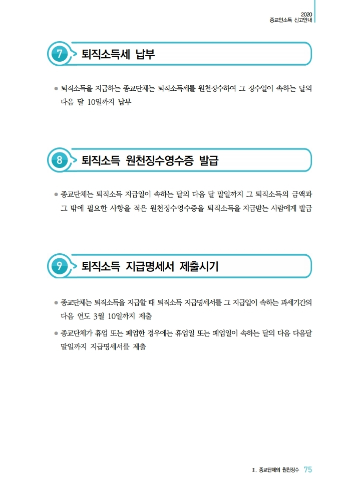 %20.pdf_page_076.jpg