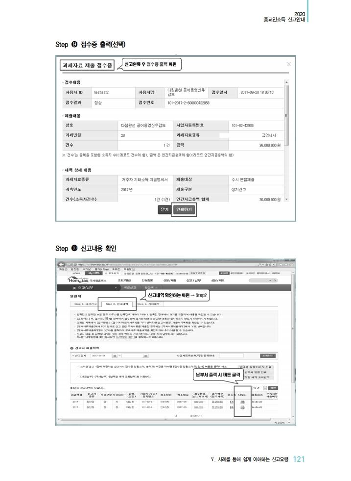 %20.pdf_page_122.jpg