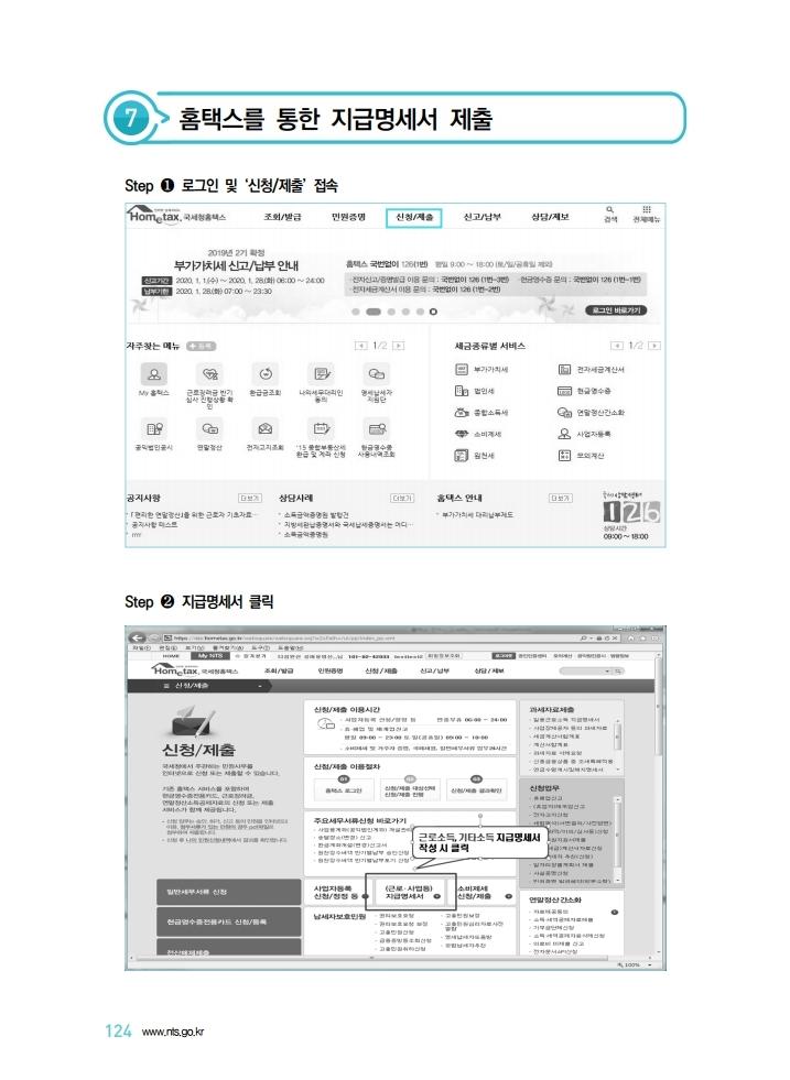 %20.pdf_page_125.jpg
