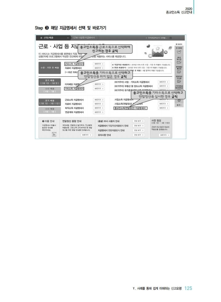 %20.pdf_page_126.jpg