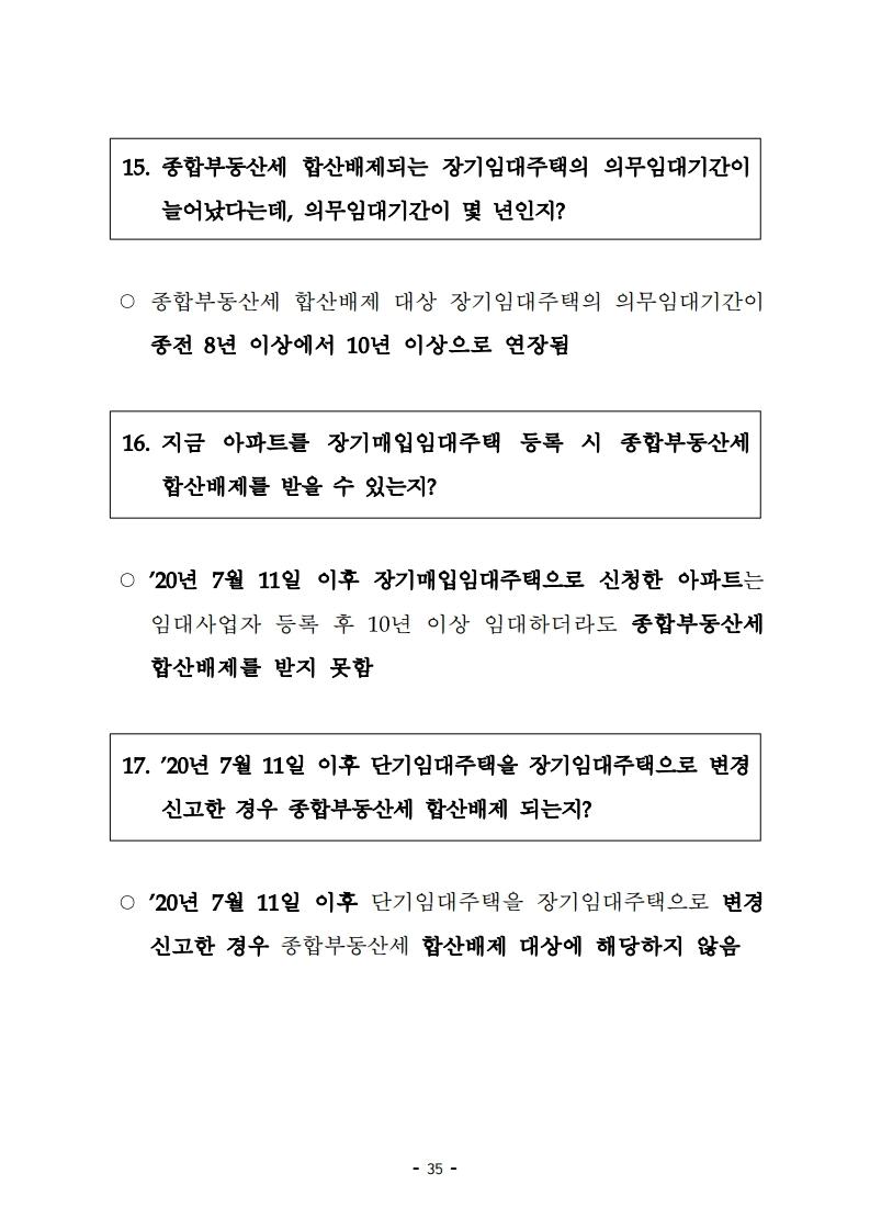 realty3law.pdf_page_39.jpg